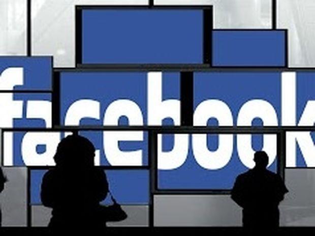 Νέες αλλαγές για τους χρήστες του Facebook