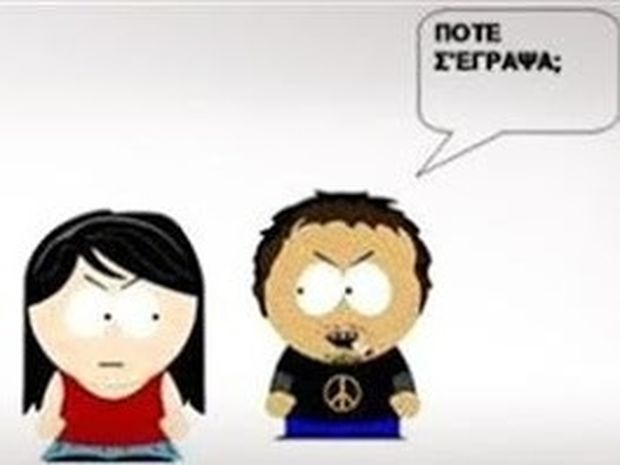 VIDEO: Ο κλασικός διάλογος ενός ζευγαριού! Σίγουρα σου έχει τύχει!