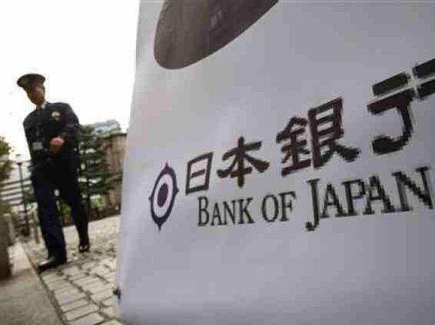 Απίστευτο: Οι ιαπωνικές τράπεζες γλίτωσαν την κρίση επειδή...
