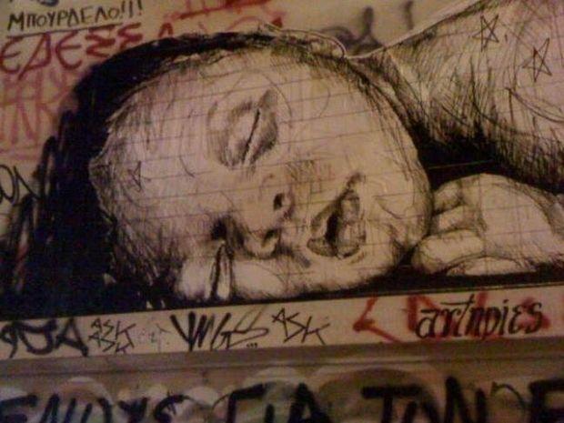 Πώς εξαφανίστηκαν 502 παιδιά των φαναριών