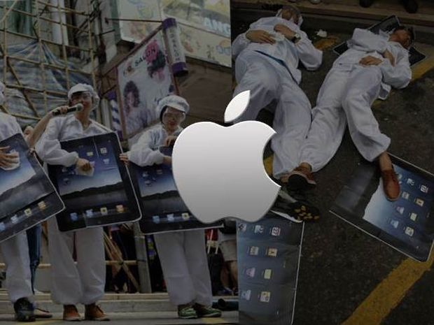 Καταρρέει η εικόνα της Apple