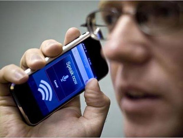 Οι κίνδυνοι από την κατάχρηση του κινητού