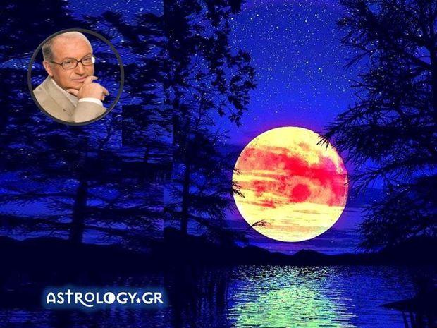 Κ. Λεφάκης: Αυγουστιάτικο φεγγάρι!