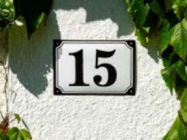 Τι σημαίνει o αριθμός του σπιτιού σου;