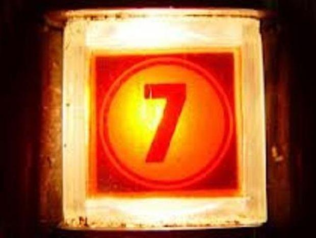 Οι μυστικοί συμβολισμοί του αριθμού 7...