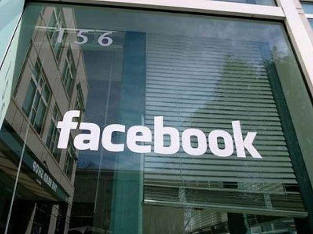 Δείτε τι μισθούς παίρνουν οι υπάλληλοι του Facebook