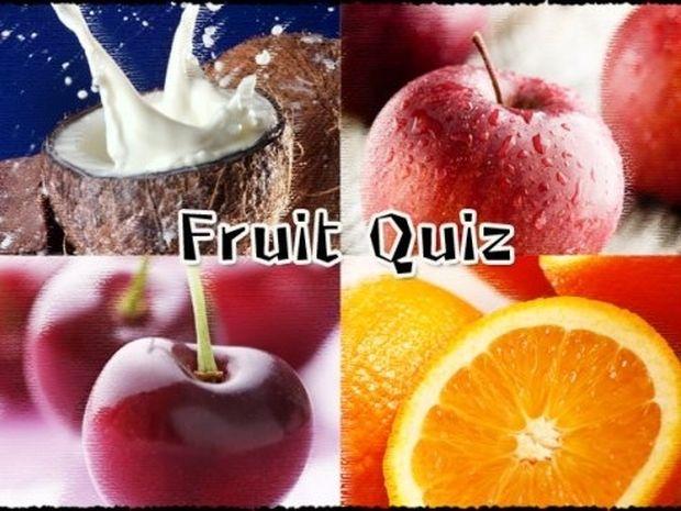 Πες μου ποιο φρούτο σου αρέσει να σου πω... ποιος είσαι!!!!