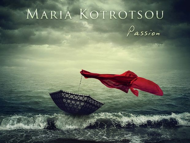«Passion» της βραβευμένης Μαρίας Κοτρότσου