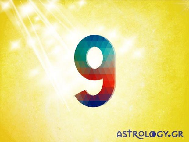 Ετήσιες Προβλέψεις Αριθμολογίας 2014 – Αριθμός 9