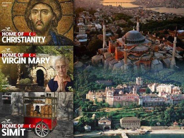 «Χριστέμποροι» έγιναν οι Τούρκοι