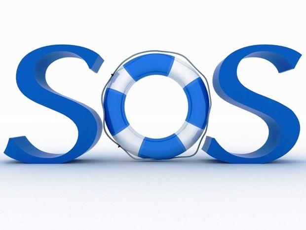Τα SOS της εβδομάδας, από 28/2 έως 6/3