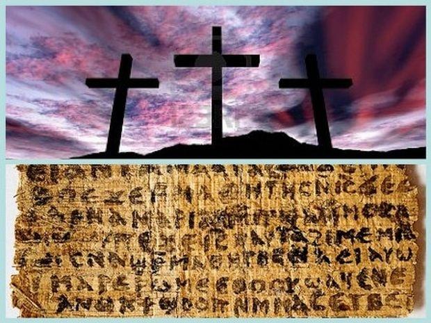 Αστρολογική επικαιρότητα, 14/4