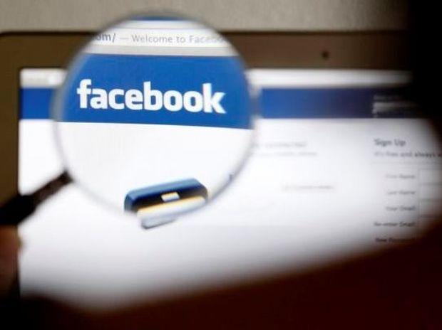 ΠΡΟΣΟΧΗ: Νέος ιός στο facebook, oι φίλοι μας στέλνουν συνημμένα