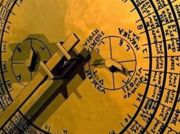 9 άλυτα μυστήρια που «βασανίζουν» ακόμα τους επιστήμονες