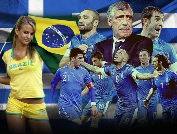 Mundial 2014 for men