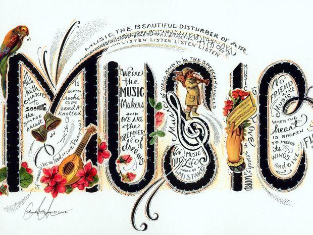 Ποιο μουσικό όργανο ταιριάζει σε κάθε ζώδιο;