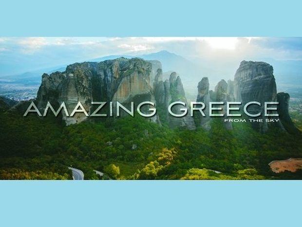 Η εκπληκτική Ελλάδα από ψηλά! (βίντεο)