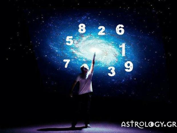Ποιό μαγικό χάρισμα σου δόθηκε, σύμφωνα με την ημερομηνίας γέννησής σου;