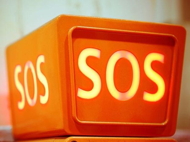 Τα SOS της εβδομάδας, από 5/12 έως 11/12