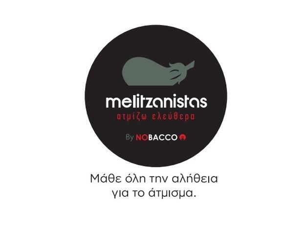Οι melitzanistas ξαναχτυπούν