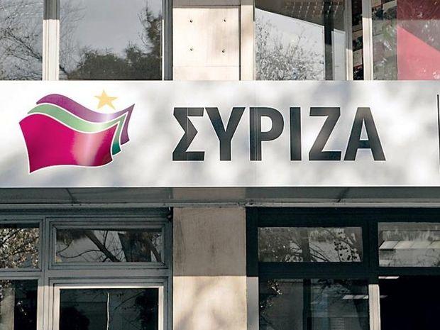 Αστρολογική επικαιρότητα 20/1: Επιβεβαιώθηκαν αστρολογικά οι υποκλοπές στα πολιτικά γραφεία του ΣΥΡΙΖΑ