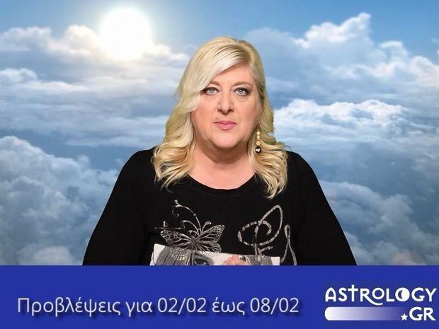 Οι προβλέψεις της εβδομάδας 2/2 έως 8/2 σε video, από τη Μπέλλα Κυδωνάκη