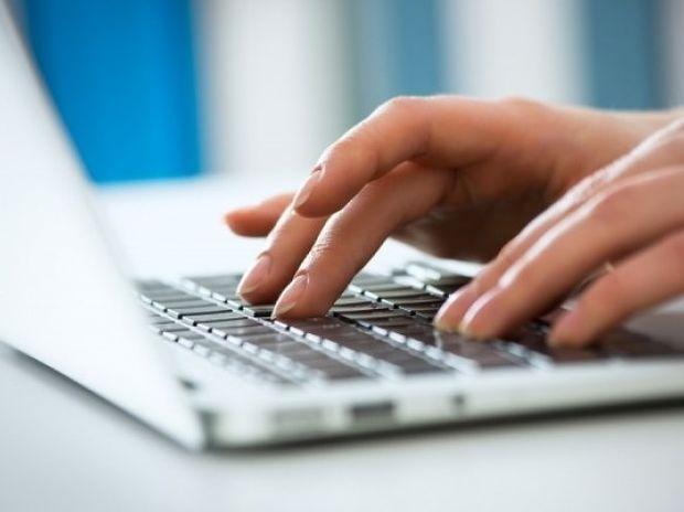 Δείτε online αν έχετε ενεργή Ασφαλιστική Ικανότητα