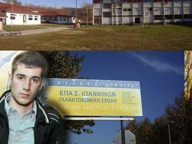 Ιωάννινα: Πού στρέφονται οι έρευνες της ΕΛ.ΑΣ - Αγωνία για τον αγνοούμενο φοιτητή
