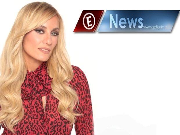 Ζώδια και αστέρια: Πως θα τα πάει η Ελεονώρα Μελέτη ως παρουσιάστρια του δελτίου ειδήσεων του E TV;