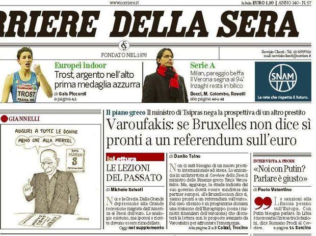 Αστρολογική επικαιρότητα 9/3: Οι δηλώσεις του Βαρουφάκη στην Corriere della Sera και ο θάνατος του Β. Μαγγίνα