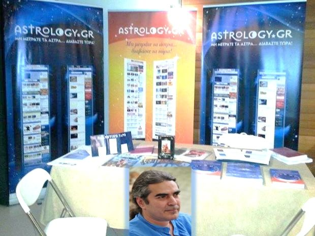 Έκθεση Alterscope: Δυναμική η παρουσία του astrology.gr