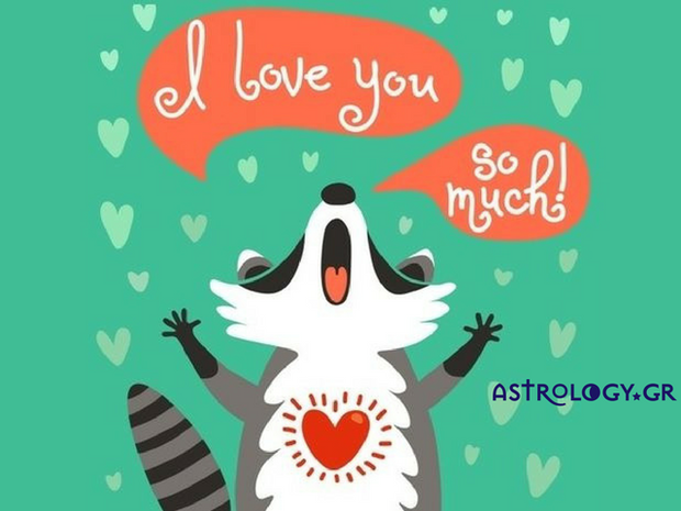 Πώς αντιδρούν τα ζώδια όταν ακούν το «σ' αγαπώ»;