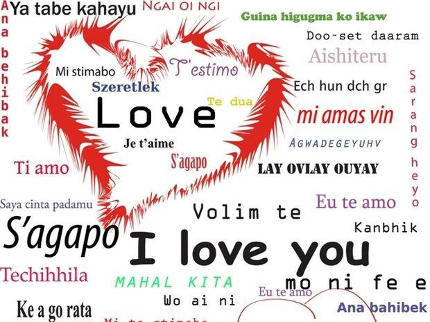 Η αγάπη σε 12 γλώσσες του κόσμου