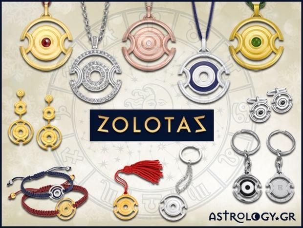 2016 ευχές και δώρα από τον Ζολώτα!