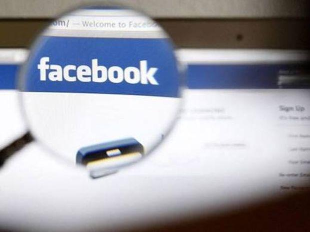 Προσοχή! Μη δεχτείτε το αίτημα φιλίας από αυτόν τον χρήστη στο Facebook (photo)