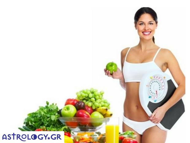 Ζώδια και δίαιτα: χάσε γρήγορα και αποτελεσματικά τα περιττά κιλά