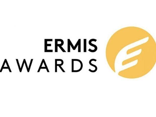 Σήμερα η απονομή των Ermis Awards – το φεστιβάλ της ΕΔΕΕ για τον κλάδο της Επικοινωνίας