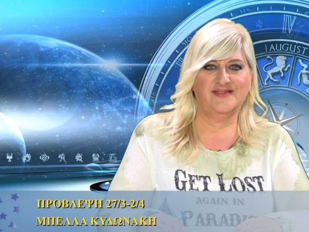 Οι προβλέψεις της εβδομάδας 27/3/16 - 2/4/16 σε video, από τη Μπέλλα Κυδωνάκη