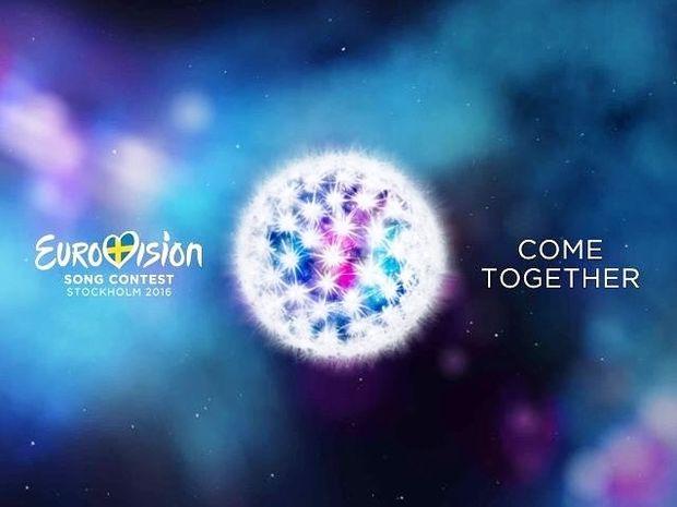 Eurovision 2016: Τα αστρολογικά φαβορί και η τύχη της Κυπριακής συμμετοχής