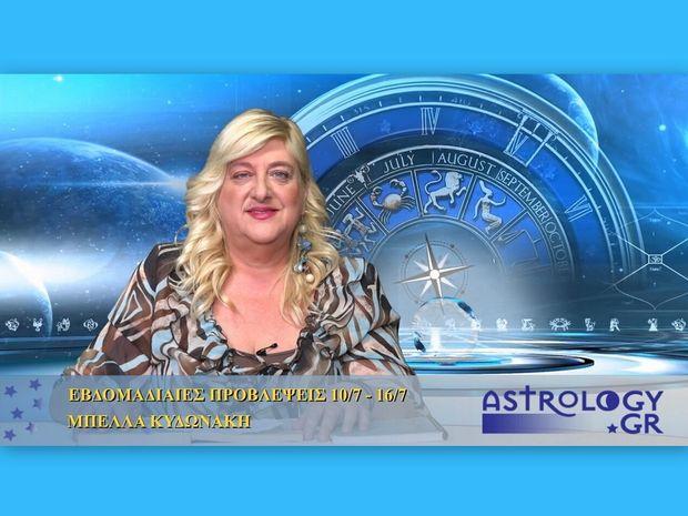 Οι προβλέψεις της εβδομάδας 10/7/16 - 16/7/16 σε video, από τη Μπέλλα Κυδωνάκη