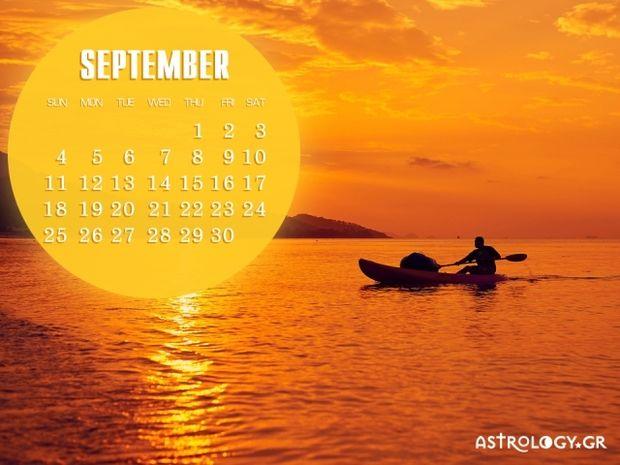 Ποια ζώδια έχουν σημαντικές ημερομηνίες το Σεπτέμβριο;
