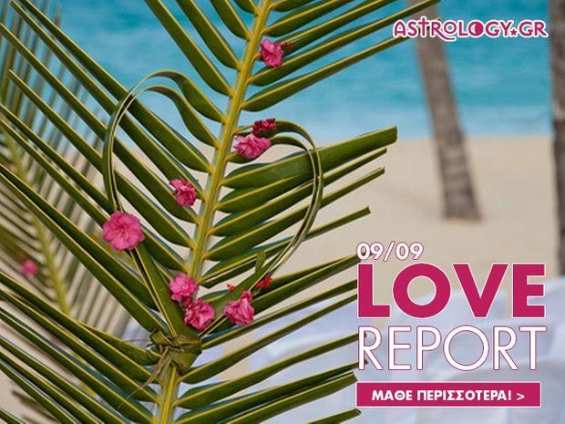 Δίας στον Ζυγό: Προβλέψεις για τα ερωτικά και τις σχέσεις σου