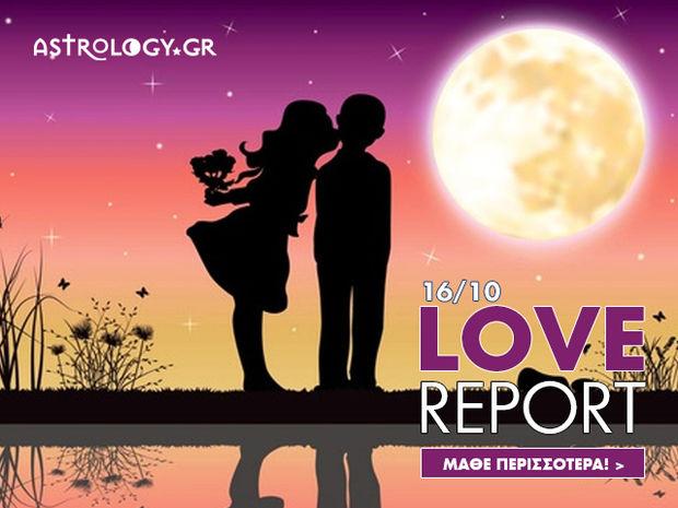 Πανσέληνος στον Κριό: Προβλέψεις για τα ερωτικά και τις σχέσεις σου;