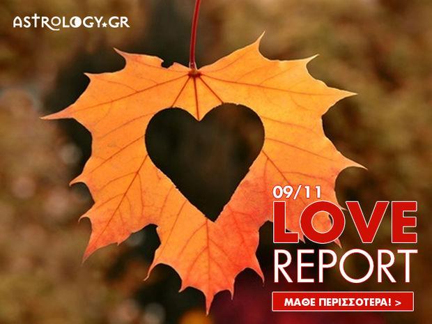 Άρης στον Υδροχόο: Προβλέψεις για τα ερωτικά και τις σχέσεις σου