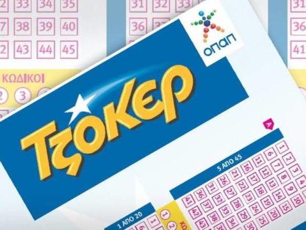 Κλήρωση Τζόκερ: Οι τυχεροί αριθμοί για τις 700 χιλιάδες ευρώ