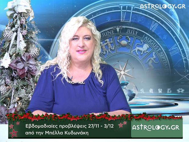 Καρκίνος: Οι προβλέψεις της εβδομάδας 27/11 - 3/12 σε video, από τη Μπέλλα Κυδωνάκη