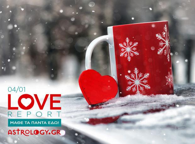 Αφροδίτη στους Ιχθύες: Προβλέψεις για τα ερωτικά και τις σχέσεις σου