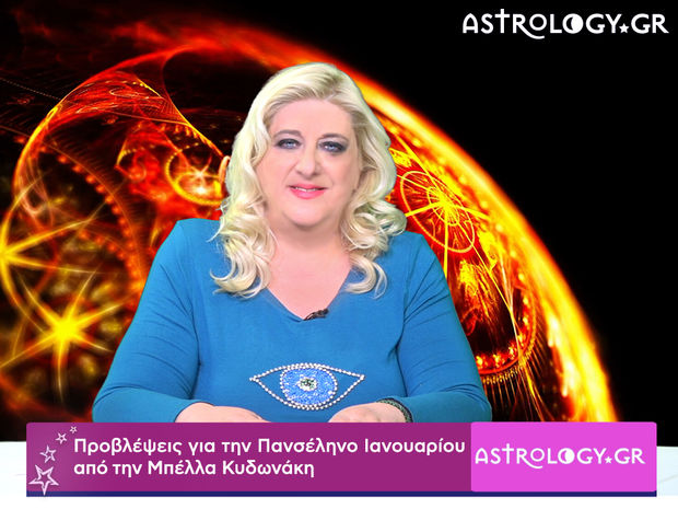 Η Πανσέληνος του Ιανουαρίου στον Καρκίνο, σε video από τη Μπέλλα Κυδωνάκη