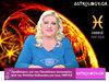 Ιχθύες: Προβλέψεις για την Πανσέληνο Ιανουαρίου, από τη Μπέλλα Κυδωνάκη