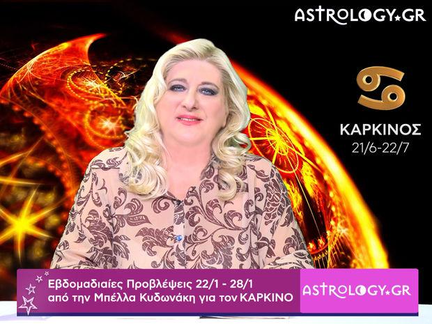 Καρκίνος: Οι προβλέψεις της εβδομάδας 2201 - 28/01 σε video, από τη Μπέλλα Κυδωνάκη